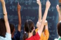 Να λυθεί άμεσα το πρόβλημα της σχολικής στέγης στο Καματερό ζητά η Ένωση Συλλόγων Γονέων Αγίων Αναργύρων-Καματερού