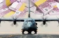 C-130 Φόρτωναν Τα Ελληνικά ΑΤΜ Με Δισεκατομμύρια – Όλο το θρίλερ