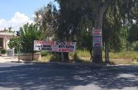 Ποιοτική αναβάθμιση της πόλης μας υπόσχονται οι υποψήφιοι Δήμαρχοι;